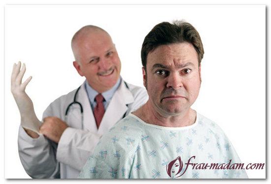 Что такое тыквеол лечебные средства отзывы цена