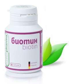 сколько нужно витамин группы В- В7(биотин) совместимость витамина группы В- В7(биотин) с другими витаминами