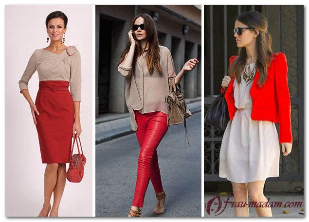 Сочетание Красного Цвета В Одежде