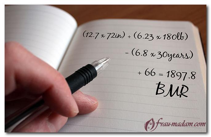 тетрадь и формула расчета энергии