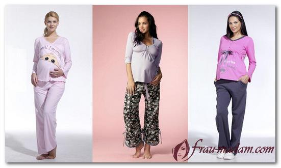 красивая домашняя одежда для беременных