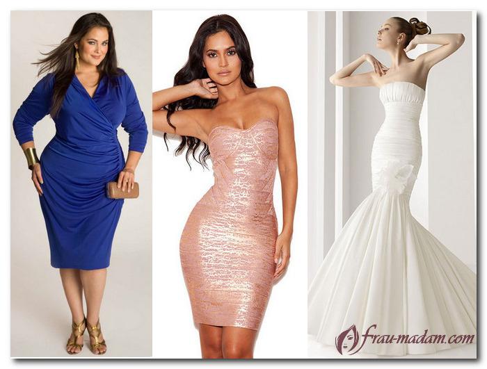 вечерние и свадебные платья для женщин с фигурой песочные часы