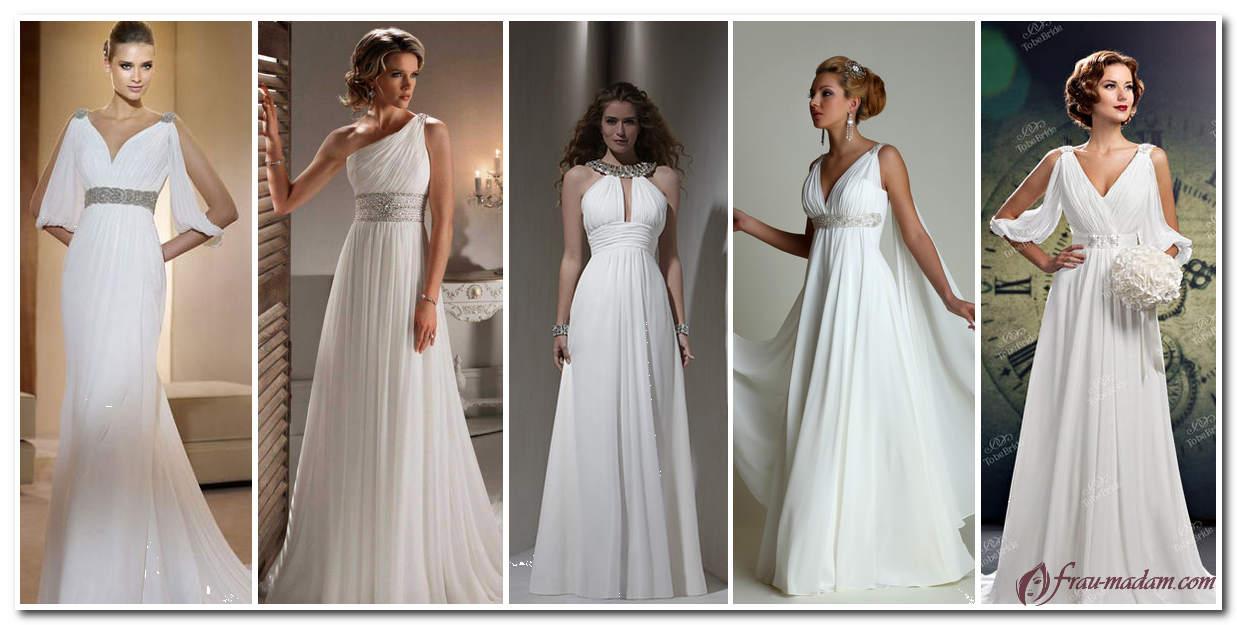 свадебное платье в греческой стиле для фигуры яблоко