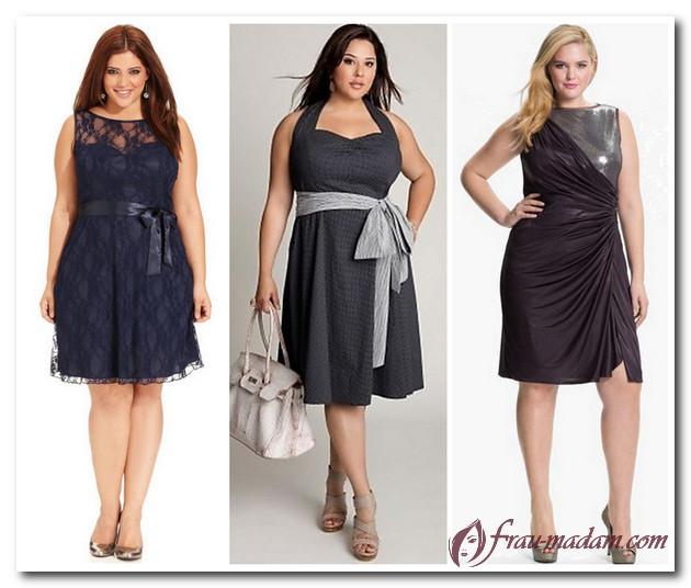 коктейльные платья для полного прямоугольника