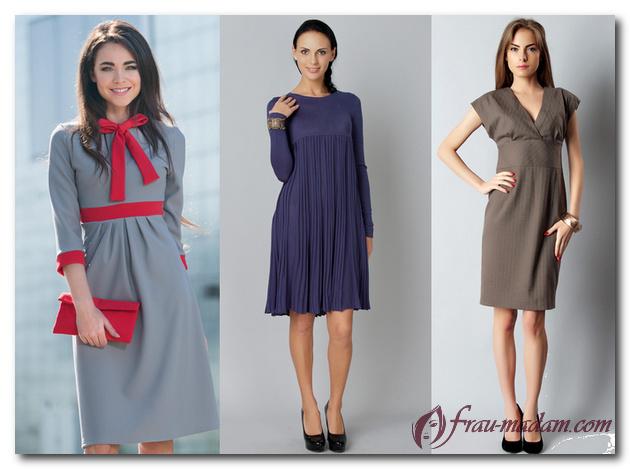 bf6c84bdce274e8 Как одеваться и что носить женщине с типом фигуры яблоко?