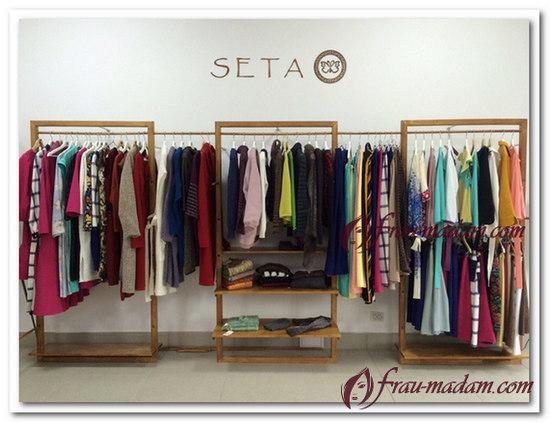 SETA - студия дизайнерской одежды в Казани
