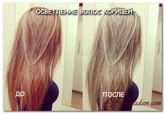 Корица для волос отзывы
