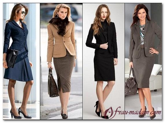женский деловой стиль одежды юбка и пиджак