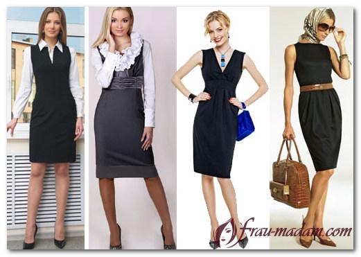 женская деловая одежда платье