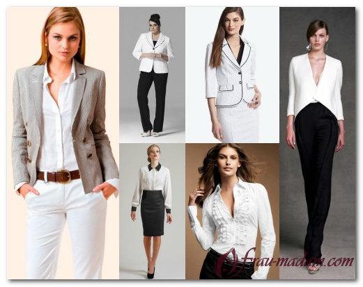 85a6a792e046a7e Стильная женская деловая одежда для офиса