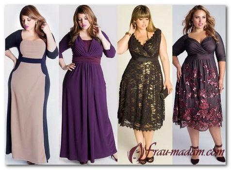 праздничная женская одежда больших размеров