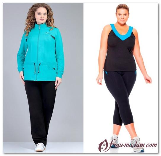 одежда из флиса женская больших размеров