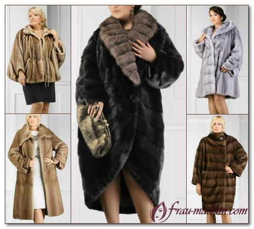 1595d2aaa90 Женская одежда больших размеров  верхняя