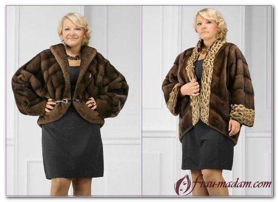 женская меховая одежда больших размеров