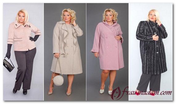 стильная верхняя женская одежда больших размеров