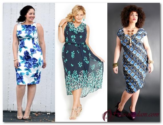 женская брендовая одежда больших размеров