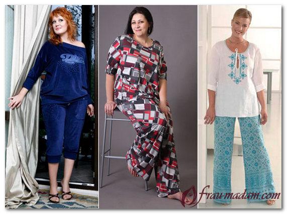 домашняя женская одежда больших размеров