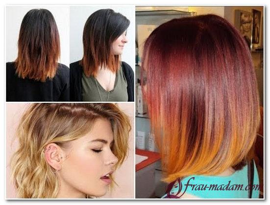 покраска волос омбре фото на средние волосы