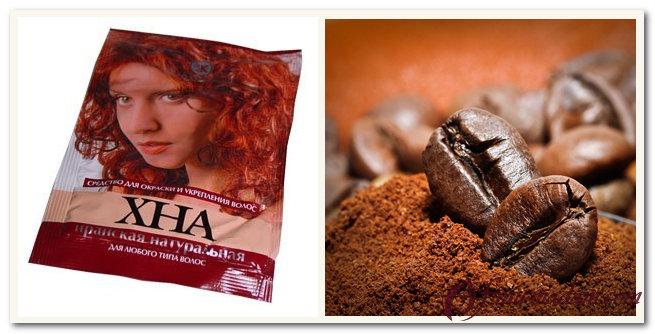 окраска волос хной с кофе