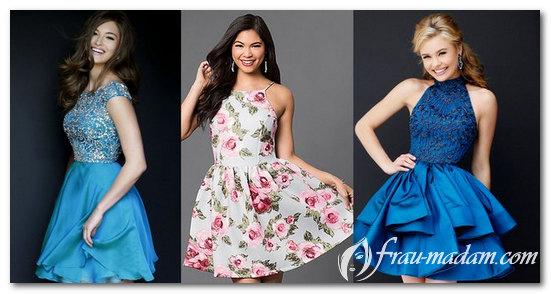 выпускные платья 2017 фото новинки