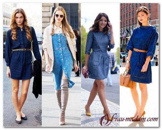 модные платья сезона 2016 2017