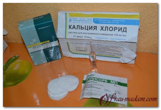пилинг хлористым кальцием в домашних условиях