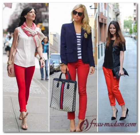 красные штаны с чем носить фото