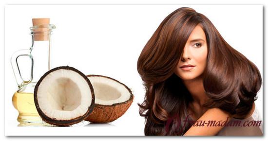 кокосовое масло для волос отзывы
