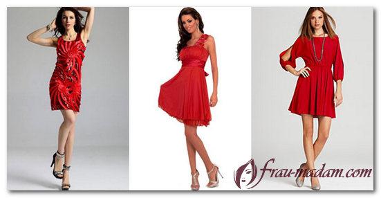 какого цвета колготки под красное платье