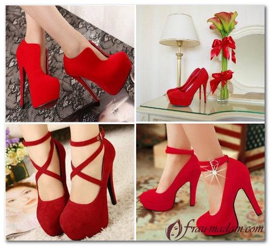 красные туфли лодочки