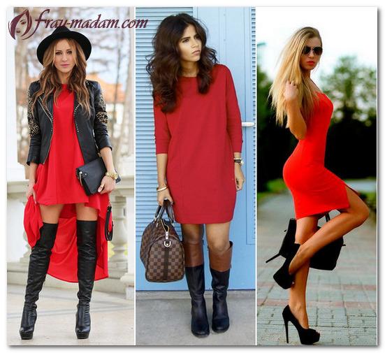 красное платье и черные сапоги