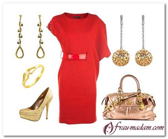 клатч к красному платью и бежевым туфлям
