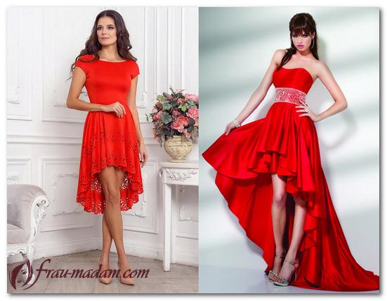 красное платье спереди короткое сзади длинное
