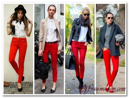 что одеть с красными джинсами