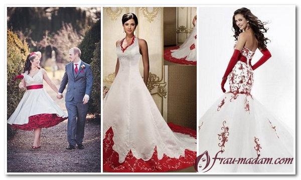 018efc4ade2 Красное свадебное платье  фото