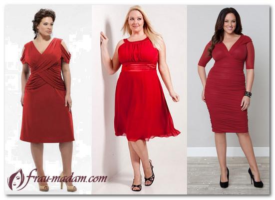 красное платье для полных девушек фото