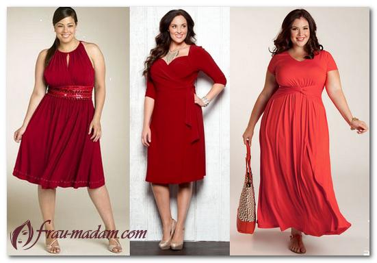 платье красного цвета для полных