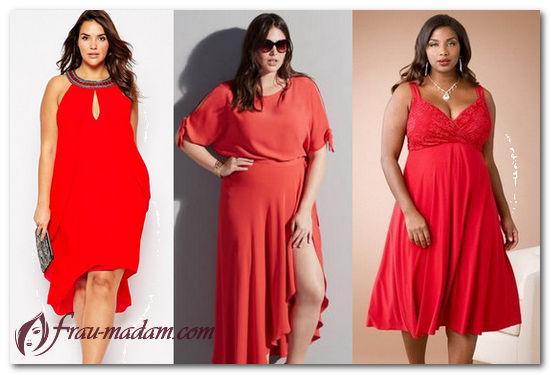 красные платья для полных девушек
