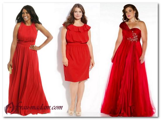 красные платья для полных девушек фото