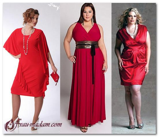 Модели красных платьев для полных женщин