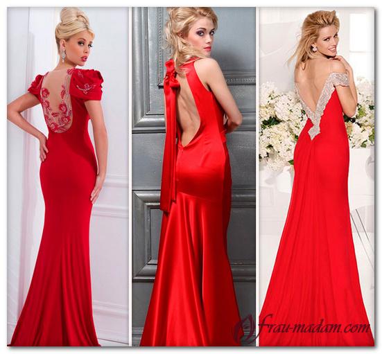 красное платье с открытой спиной 2017