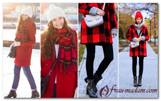 красное пальто с каким шарфом носить