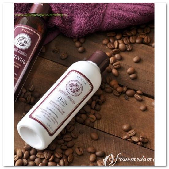 рецепты из кофе скрабы для тела