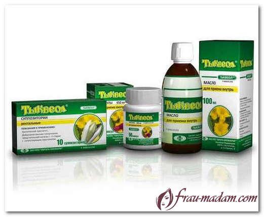 препарат тыквеол для упругости кожи лица