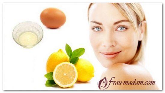 лимонная маска для упругой кожи