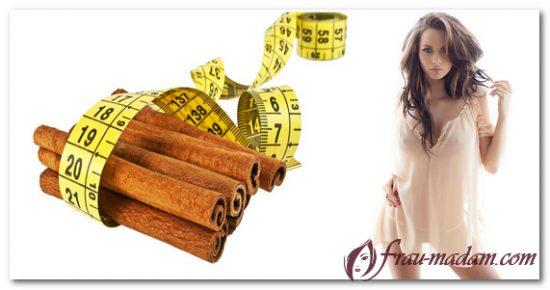 корица для быстрого похудания