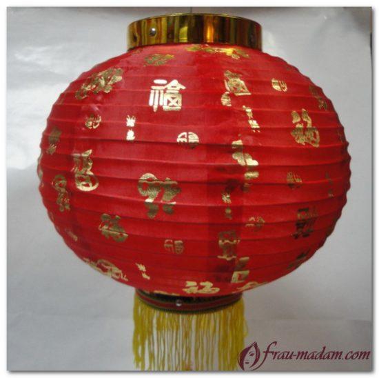 китайские фонарики фэн-шуй