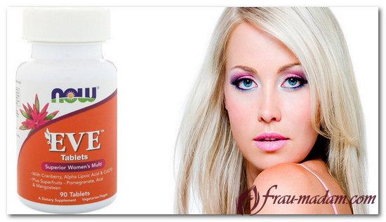 какие самые эффективные витамины для кожи лица