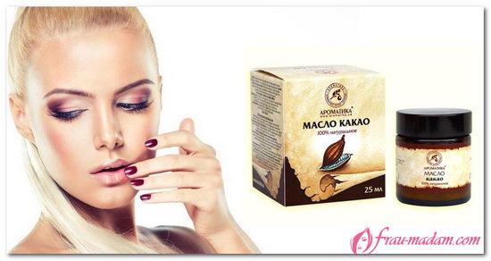 масло какао для лица и тела,волосы