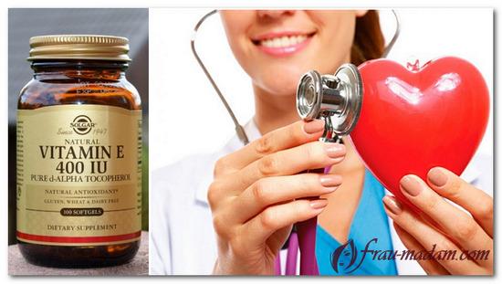 сколько нужно витамина E совместимость витамина E с другими витаминами